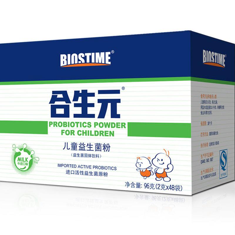 合生元儿童益生菌粉2g*48袋活性益生菌