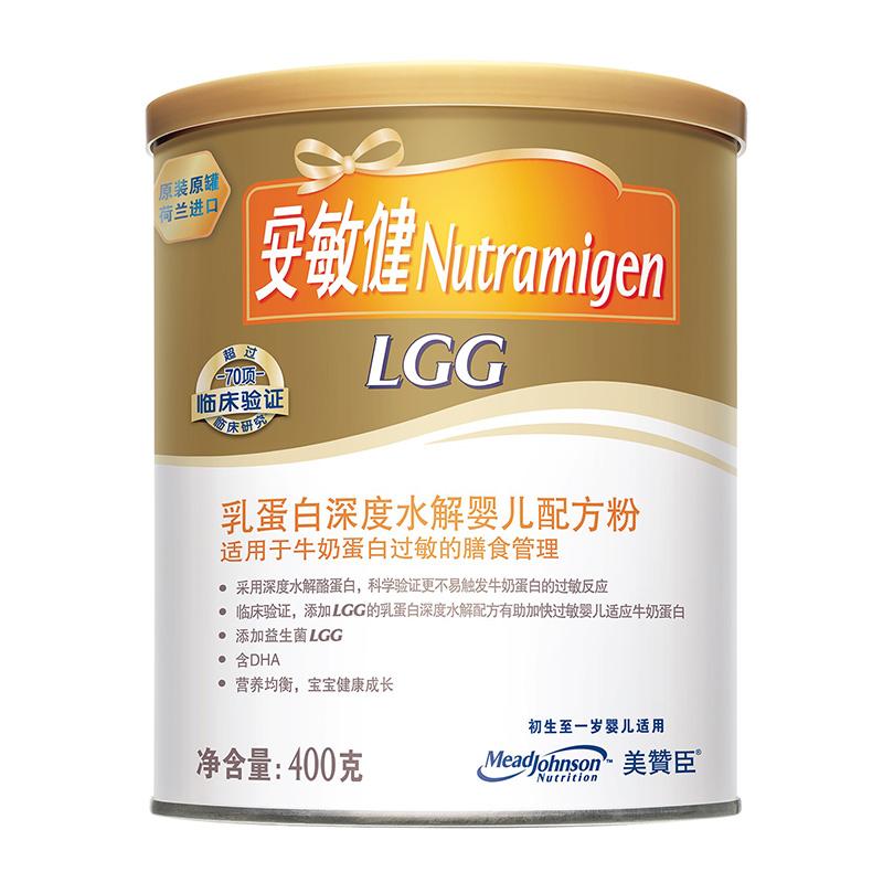 美赞臣安敏健LGG乳蛋白深度水解婴儿配方粉400g桶