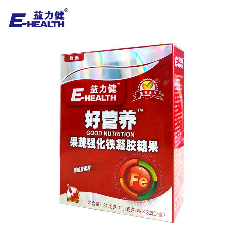 益力健--好营养果蔬强化铁凝胶糖果(6月以上)31.5g/盒