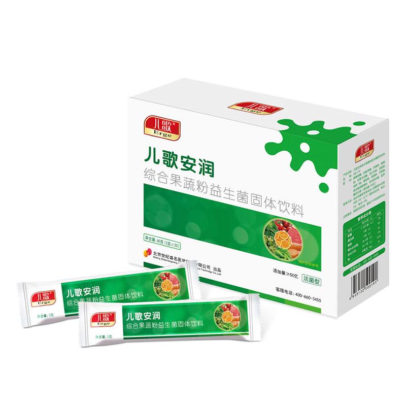 儿歌(L)-安润综合果蔬粉益生菌固体饮料3*20/盒