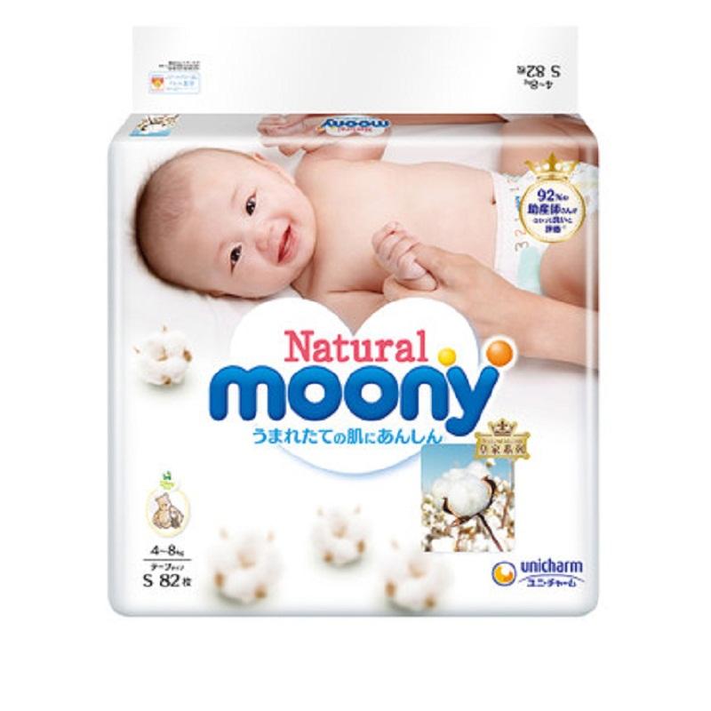 Natural Moony皇家系列婴儿纸尿裤(4-8kg)S82片