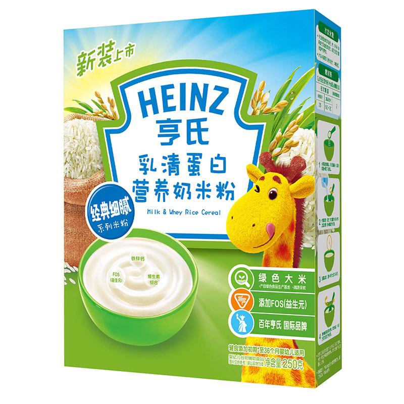 亨氏Heinz乳清蛋白营养米粉400g片状易冲调辅食添加初期