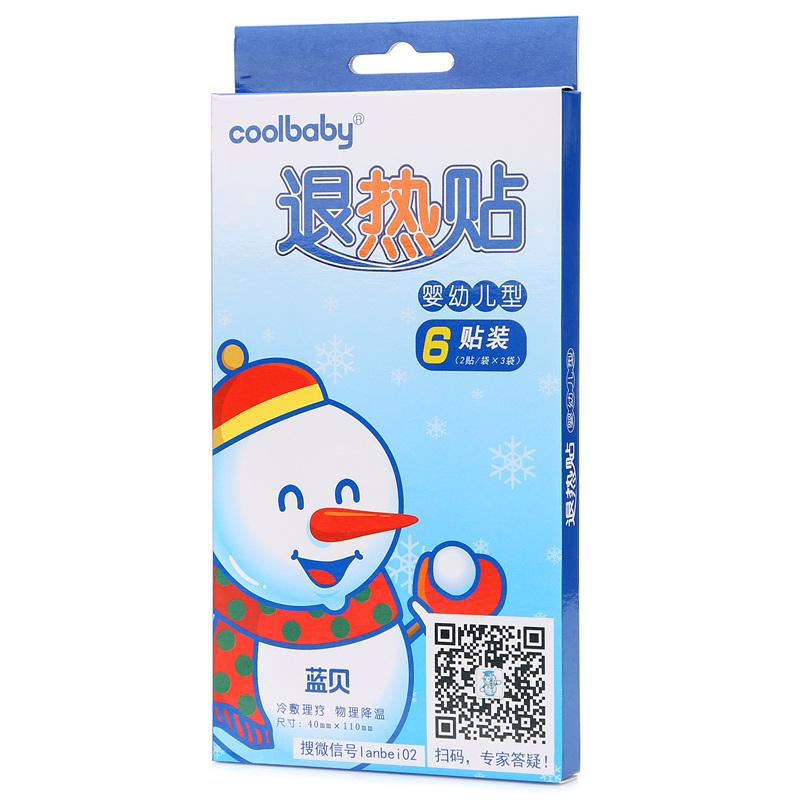 Coolbaby退热贴(婴幼儿型)6贴盒