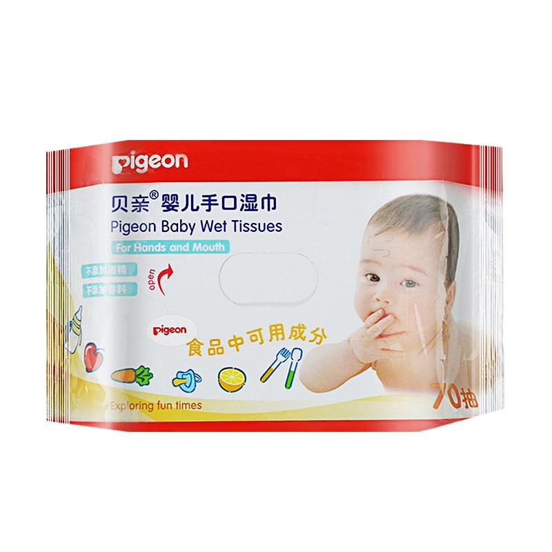 贝亲Pigeon婴儿手口擦拭湿纸巾70抽无酒精香料