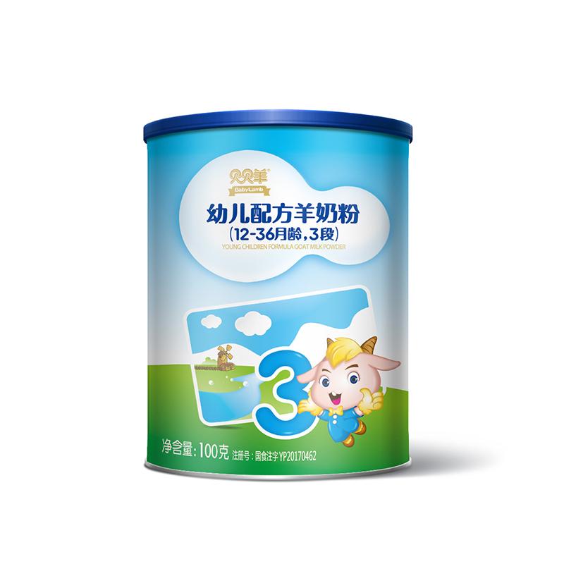贝贝羊幼儿配方羊奶粉3段100g桶