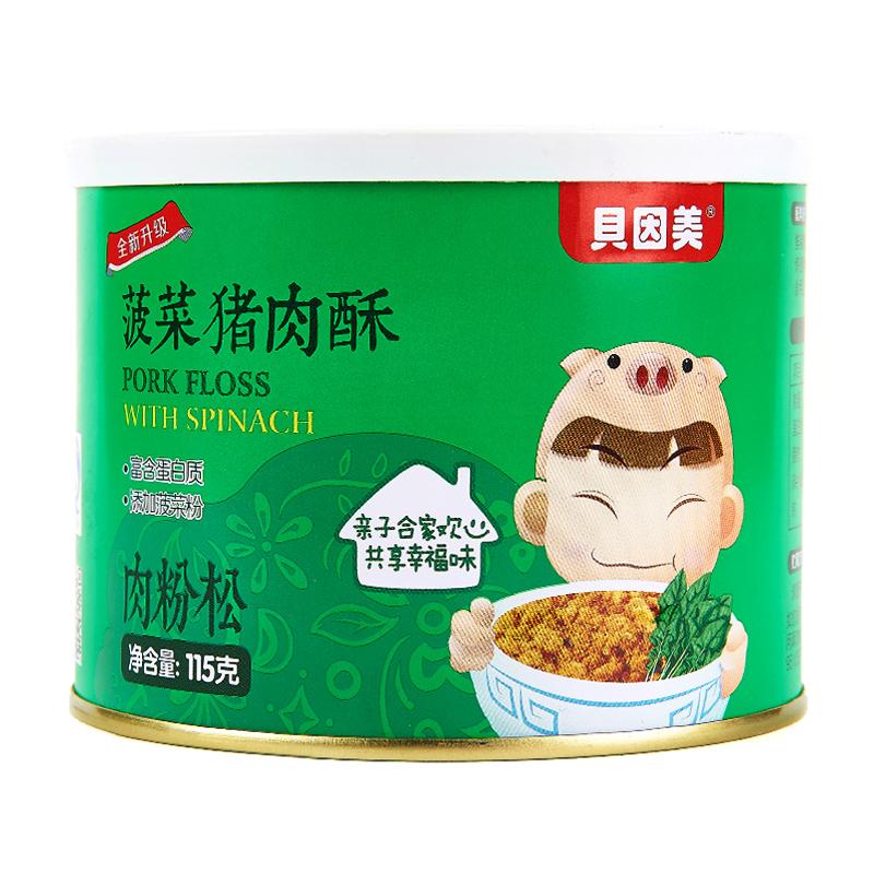 贝因美菠菜猪肉酥115g