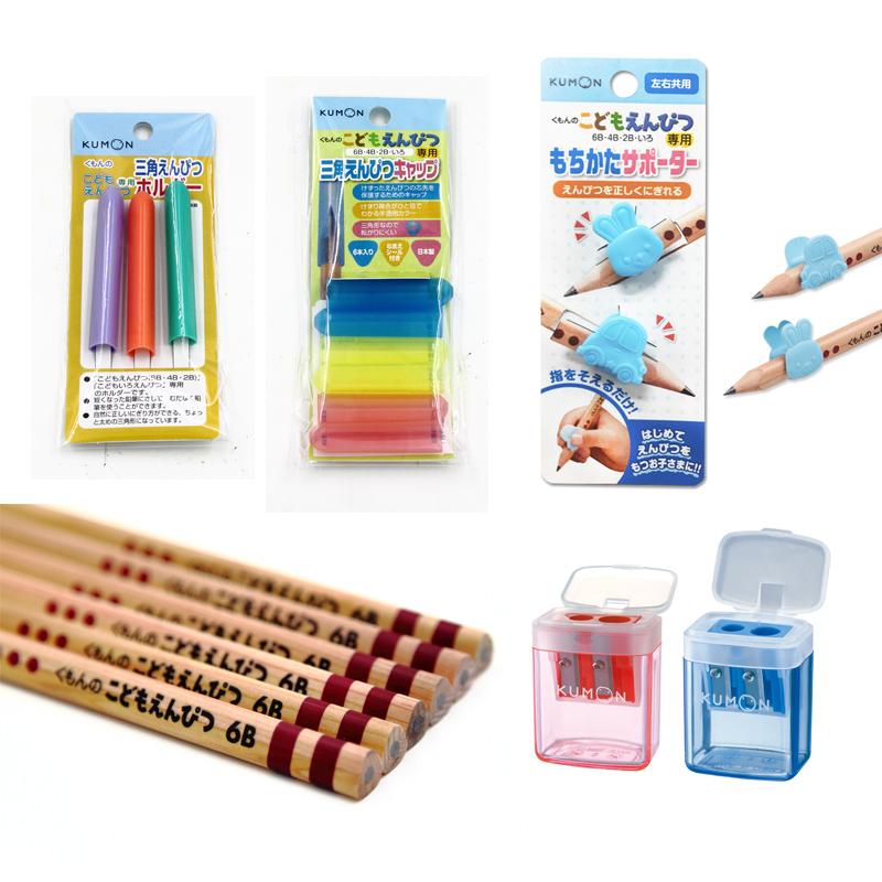 日本KUMON公文式文具-三角铅笔6B套装