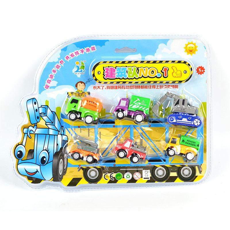 JFZP--1500积分--建筑队回力车玩具