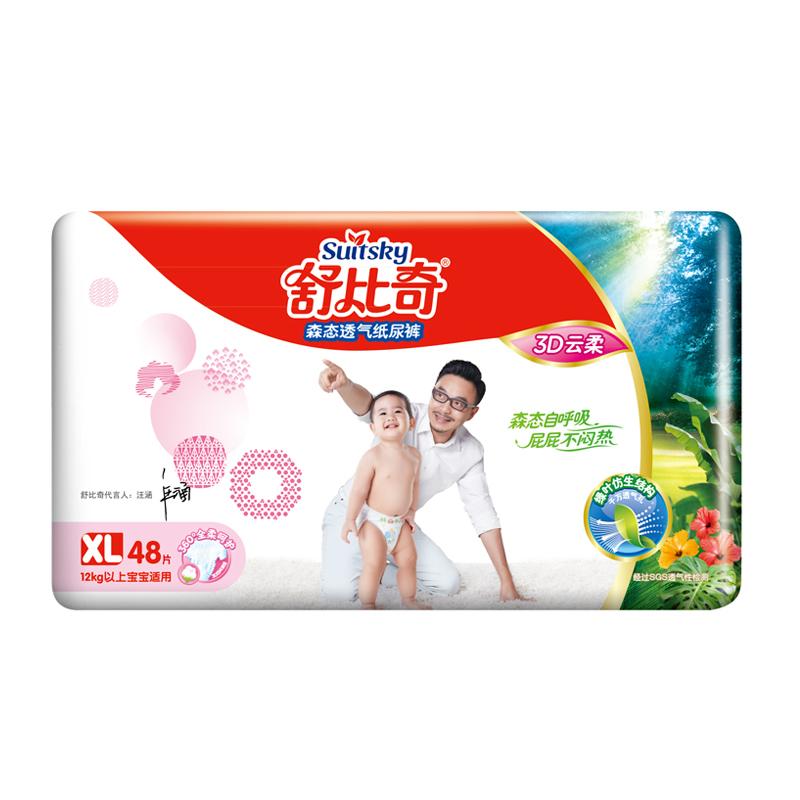舒比奇森态透气纸尿裤3D云柔系列XL48片