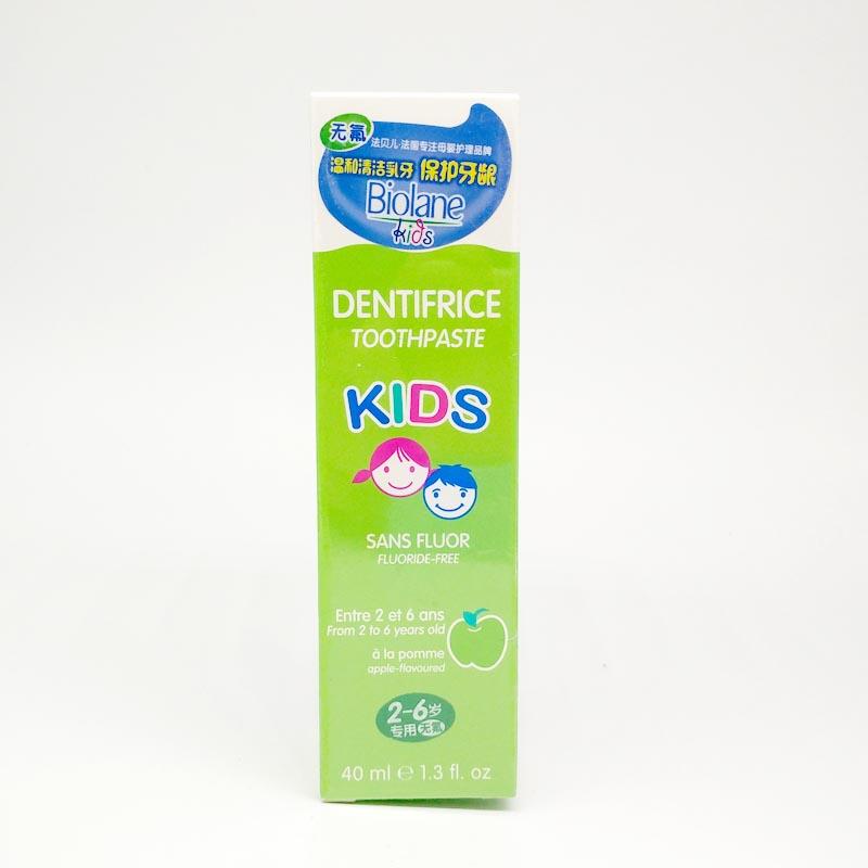 法贝儿Biolane法国原装进口无氟儿童牙膏苹果味40ml