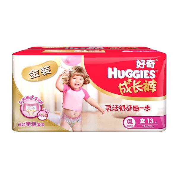 Huggies好奇金装女宝成长裤XXL13片