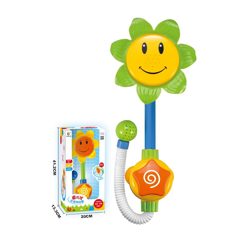 JFZP--5000积分+9元礼品--浴室向日葵