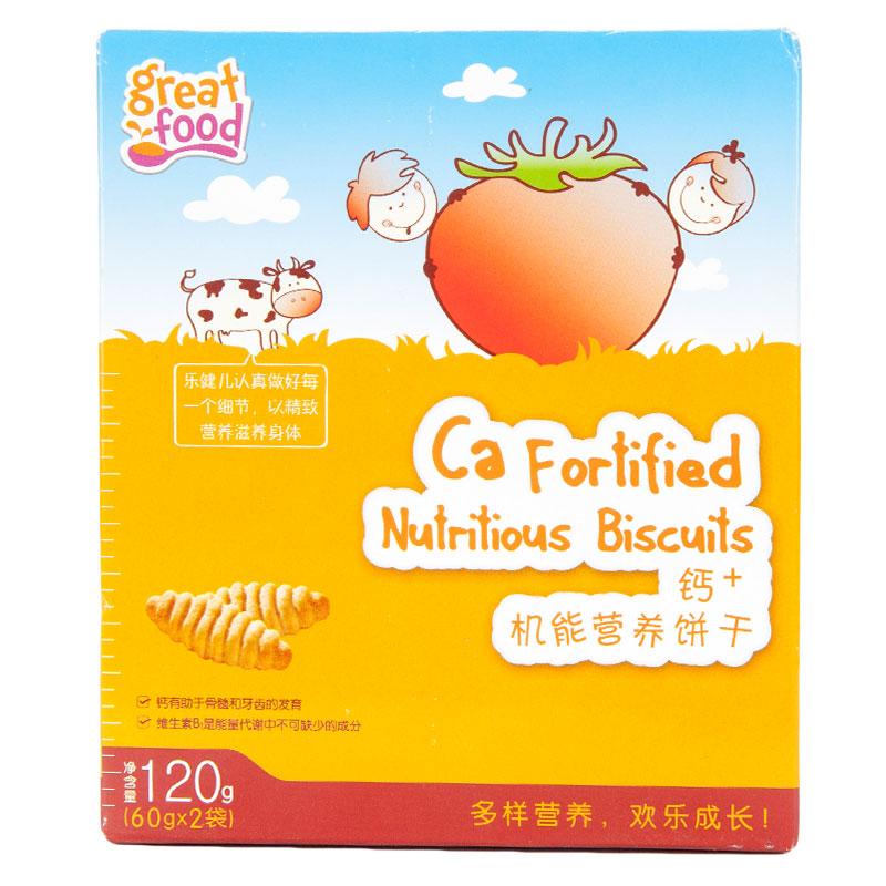 乐健儿GreatFood钙+机能牛奶营养饼干120g/盒