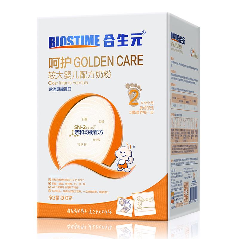 合生元呵护较大婴儿配方奶粉6至18个月900g欧洲原装进口