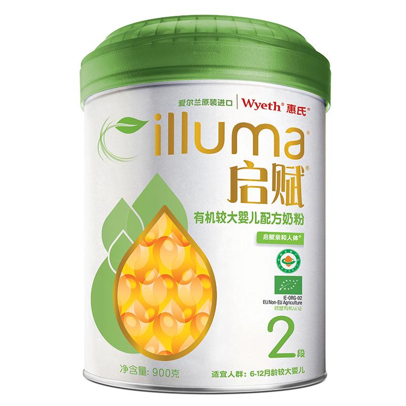启赋Illuma有机较大婴儿配方奶粉(6-12个月)900g桶