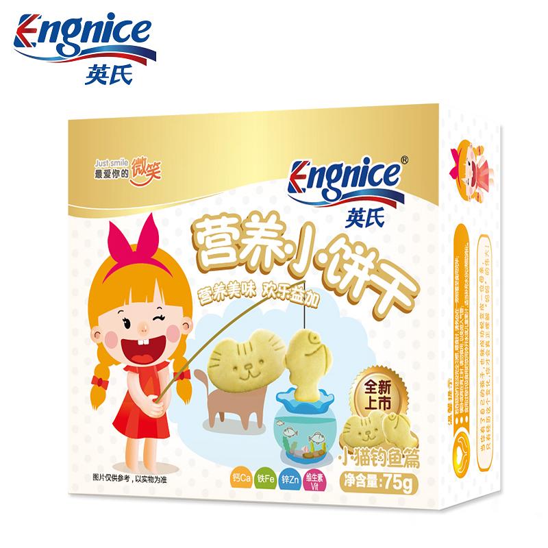 英氏Engnice营养小饼干小猫钓鱼篇75g