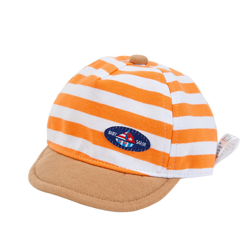 歌瑞家男童条纹棒球帽