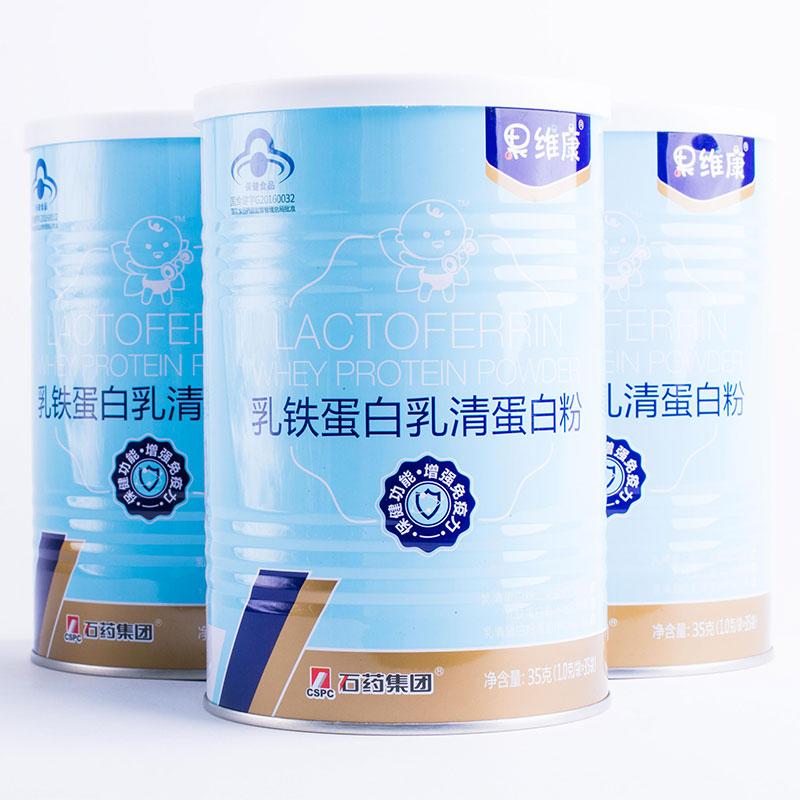 果维康--乳铁蛋白乳清蛋白粉(罐)35g