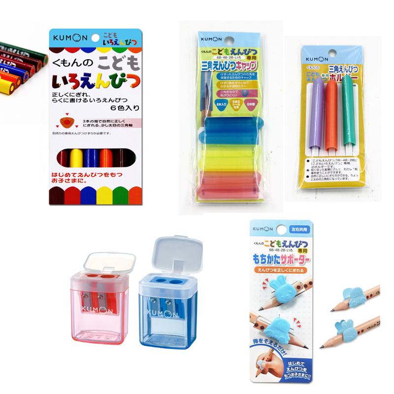 日本KUMON公文式文具-彩铅套装