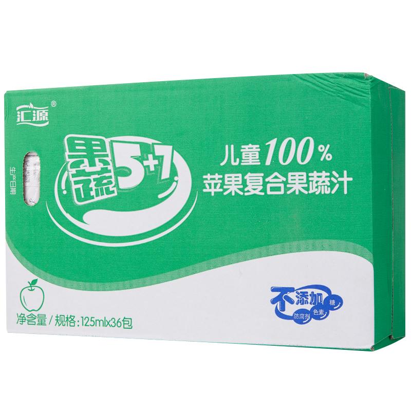 汇源100%乐乐园5+7儿童果蔬汁(苹果)125ml瓶