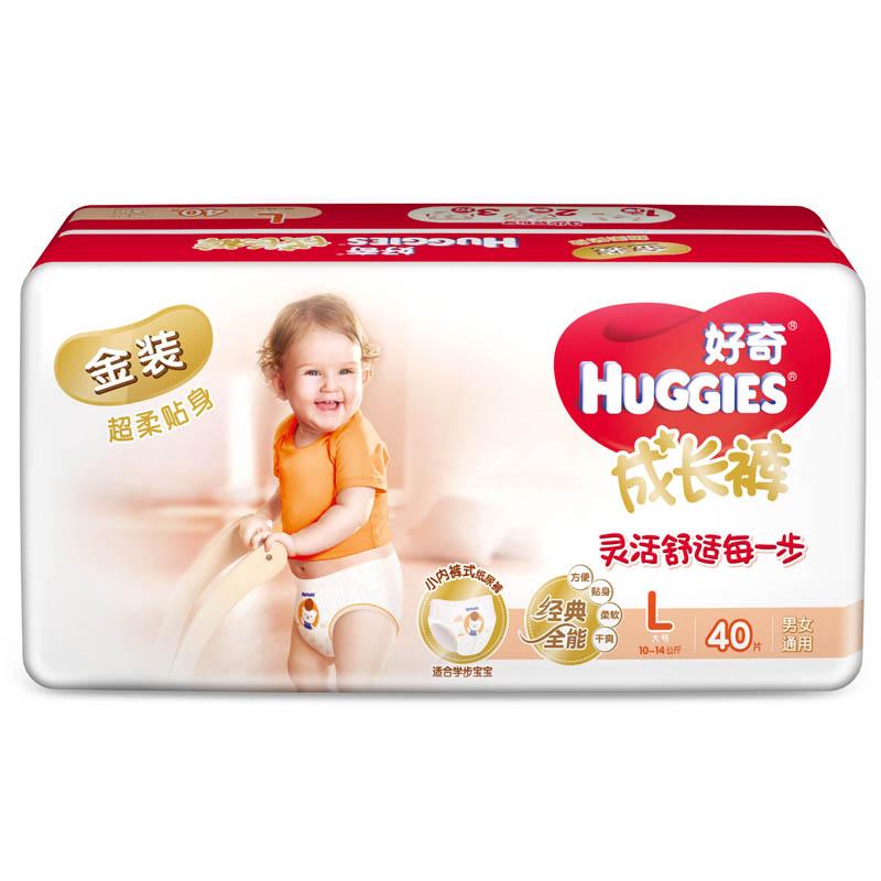 好奇HuGGIES金装超柔贴身成长裤男女通用(10-14kg)L40片