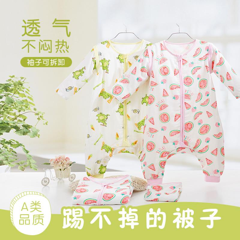 歌瑞家greatfamily竹纤维纱布分腿可脱袖睡袋绿色40*85cm