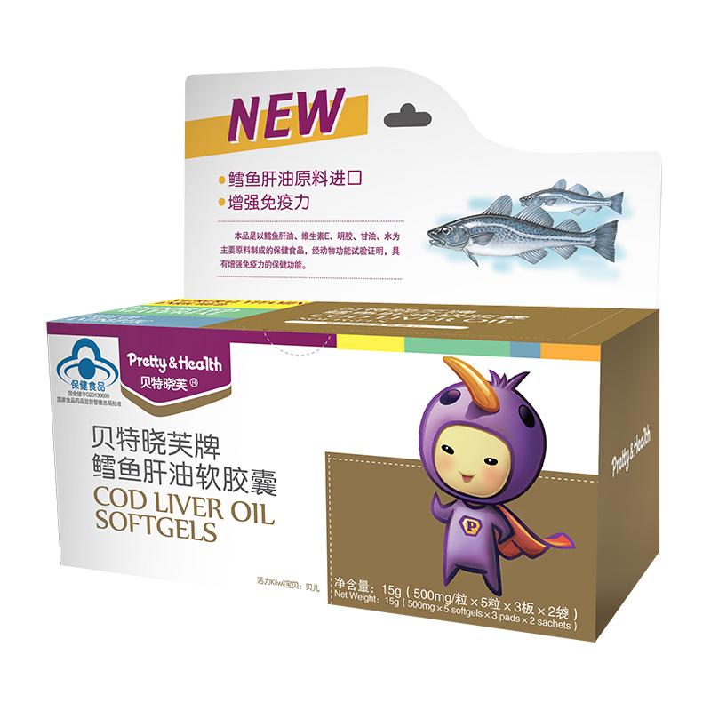 贝特晓芙鳕鱼肝油软胶囊15g/盒