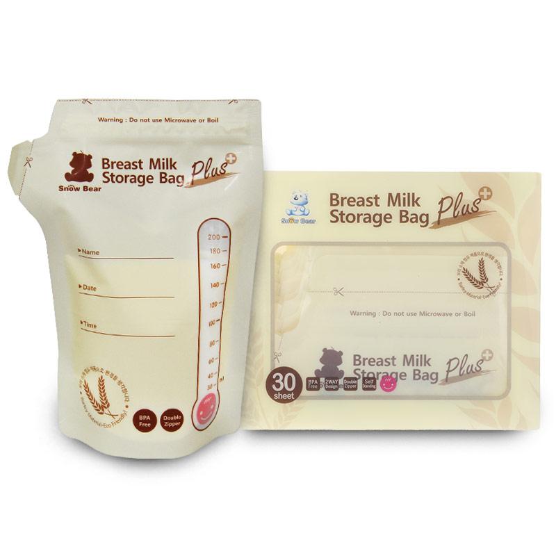 小白熊Plus母乳储存袋尊享版09528