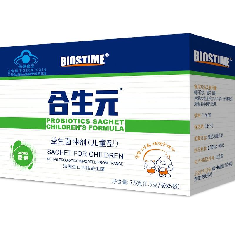 合生元儿童益生菌冲剂1.5g*5袋