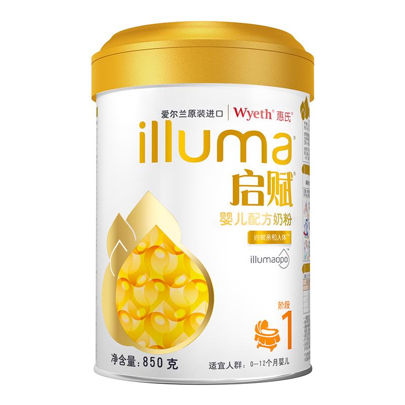 启赋(illuma)1%限定版婴儿奶粉850g听