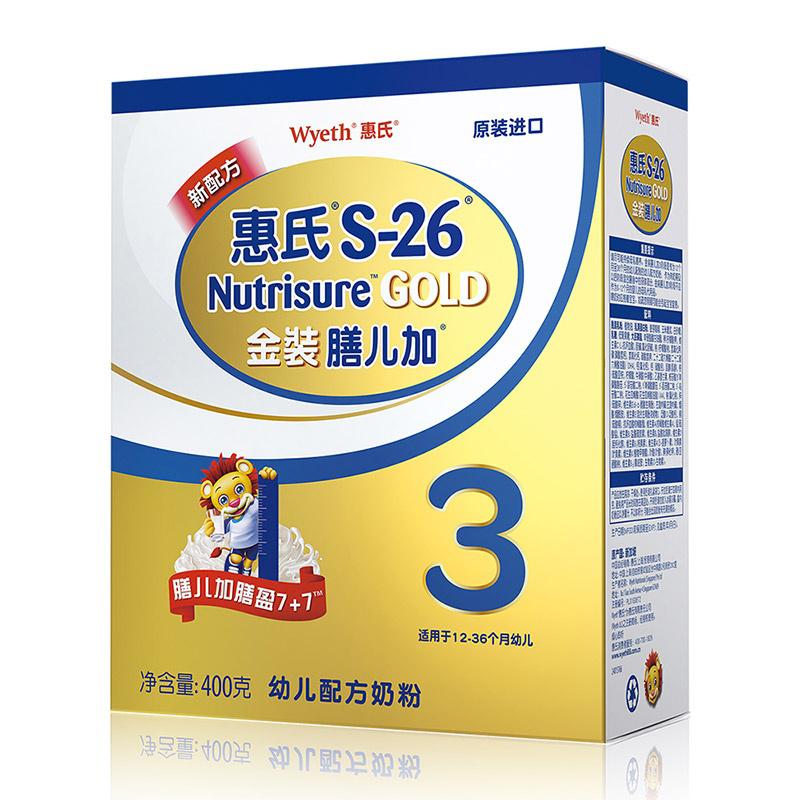 惠氏S26金装膳儿加新配方3段幼儿奶粉400g盒