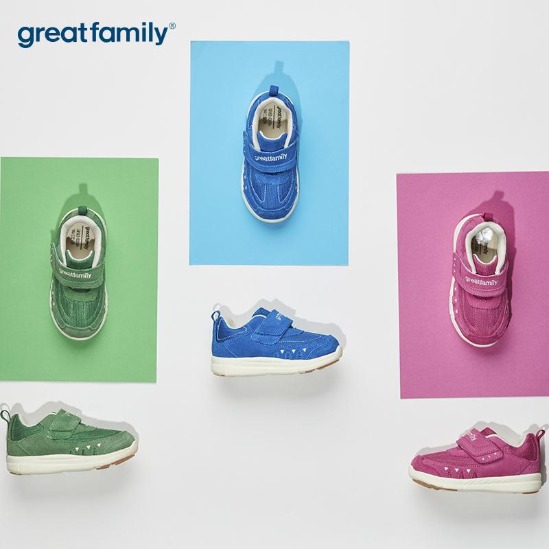 歌瑞贝儿(新)男婴机能鞋GB183-020SH蓝13.5CM双
