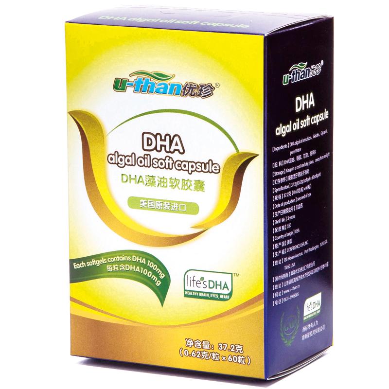 优珍美国原装进口DHA藻油软胶囊60粒盒