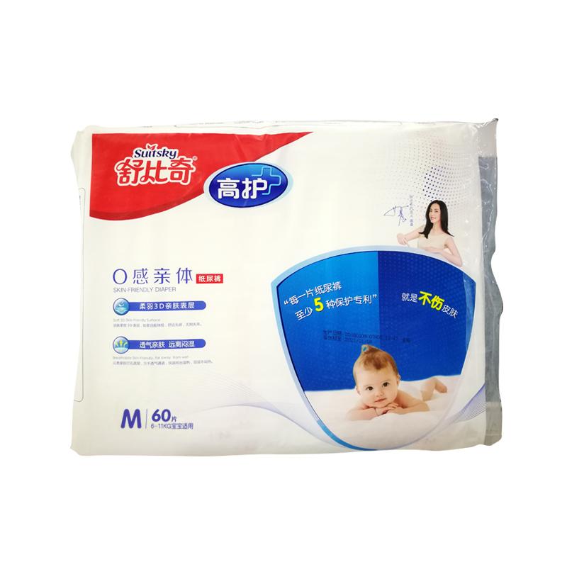 舒比奇高护O感亲体纸尿裤M60片(6-11kg)