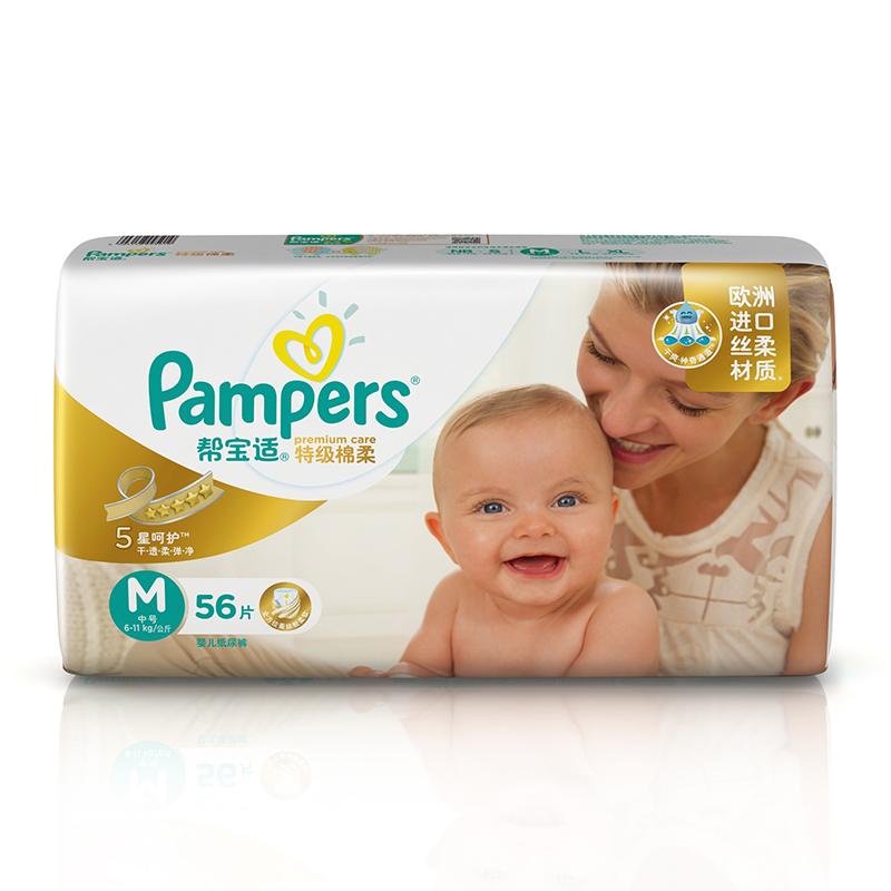 帮宝适特级棉柔婴儿纸尿裤中号M56片(6-11kg)