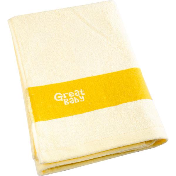 歌瑞贝儿--竹纤维浴巾120x60cm(绿-混码)
