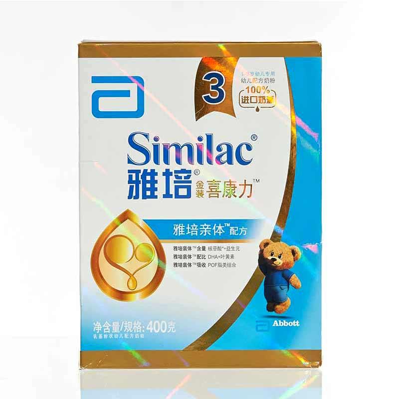 雅培Similac金装亲体喜康力3段400g盒