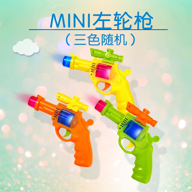 字母音乐系列(MINI左轮枪)