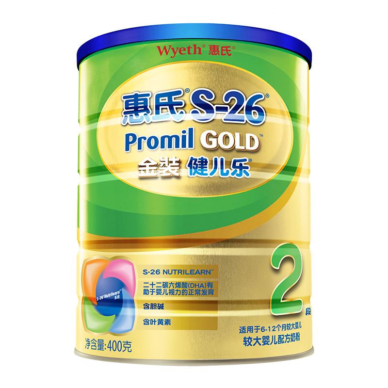 Wyeth惠氏S-26金装健儿乐较大婴儿配方奶粉6-12个月400g