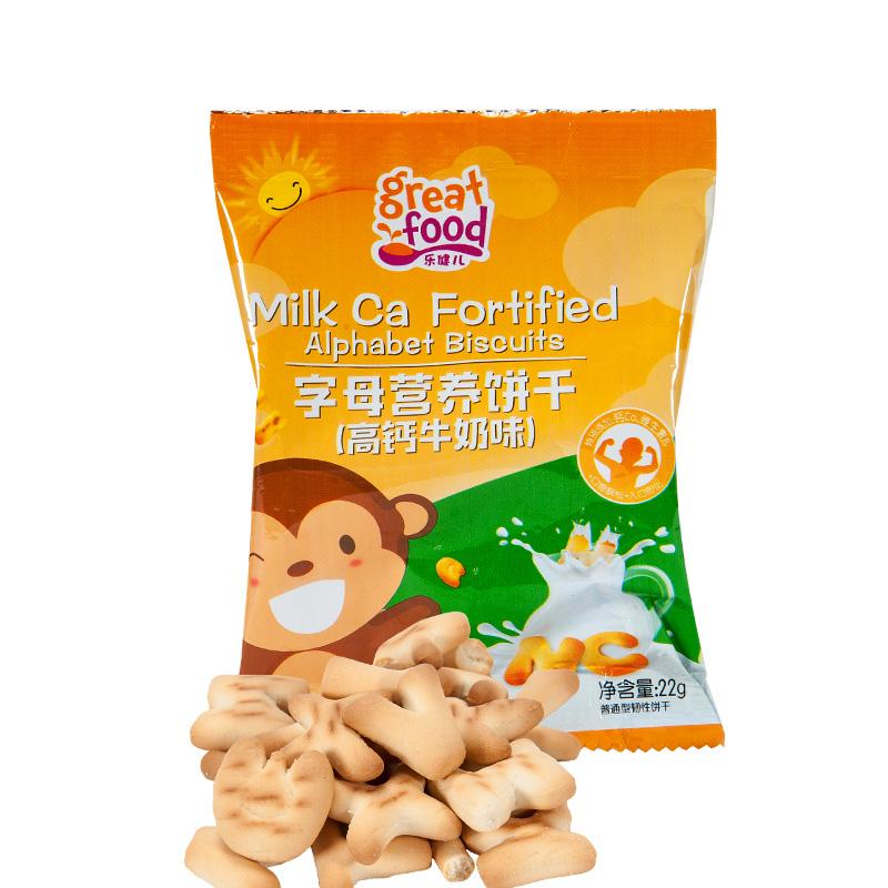 乐健儿GreatFood字母营养饼干(高钙牛奶味)
