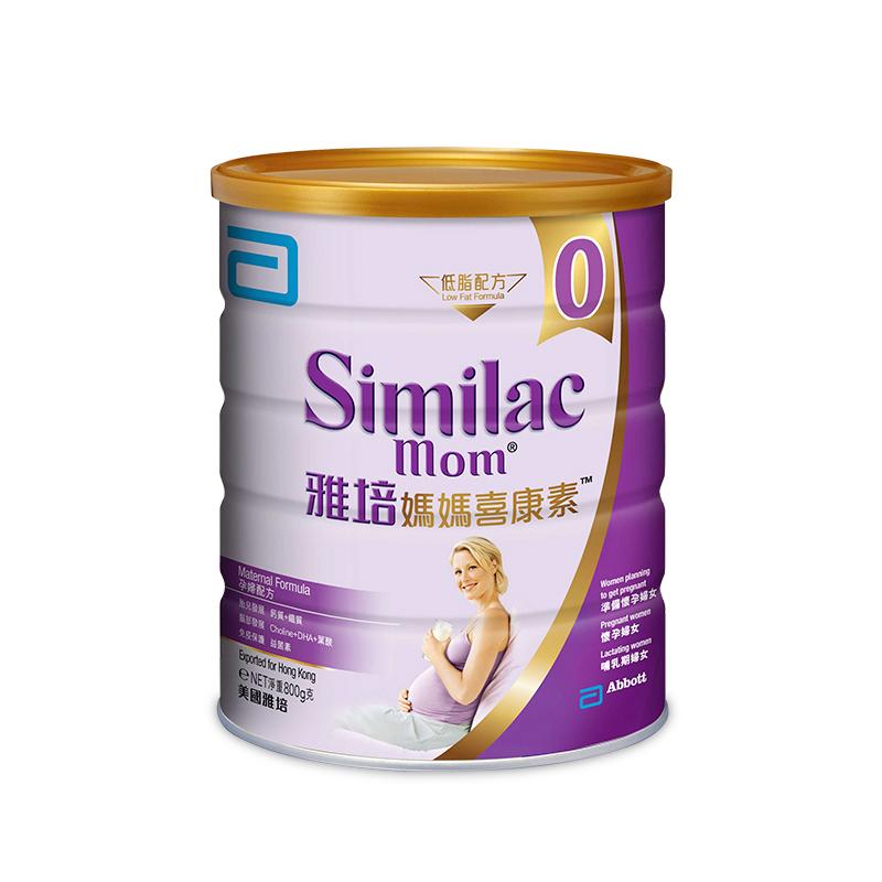 【乐海淘】港版雅培妈妈喜康素怀孕前孕妇期哺乳期进口牛奶粉800g桶保税区发货