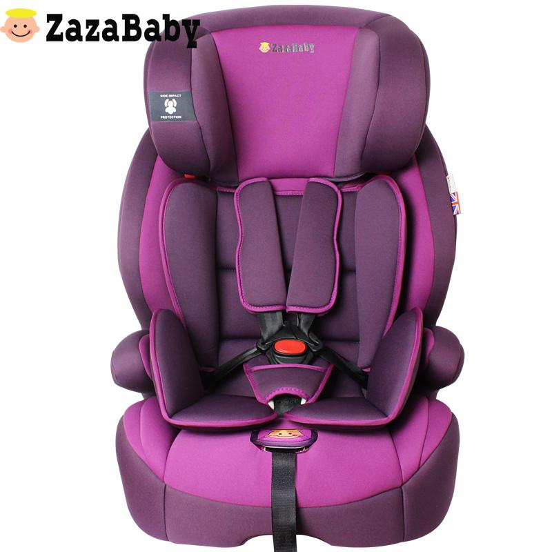 英国ZazaBaby9月-12岁儿童安全座椅isofix接口Za-2180Pro紫色