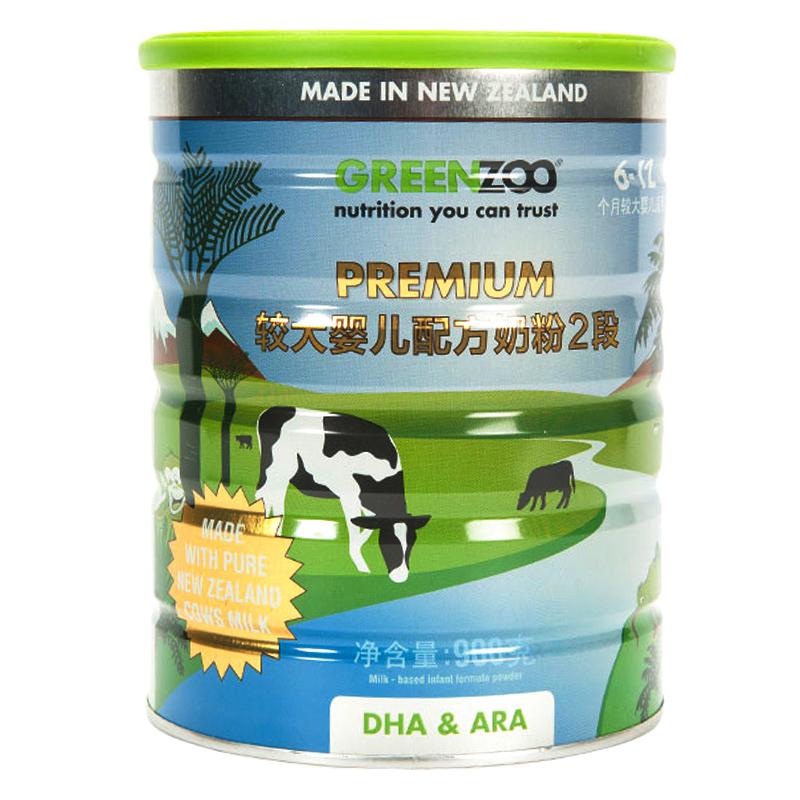格瑞滋GreenZoo较大婴儿配方奶粉2段6至12个月900g新西兰原装进口