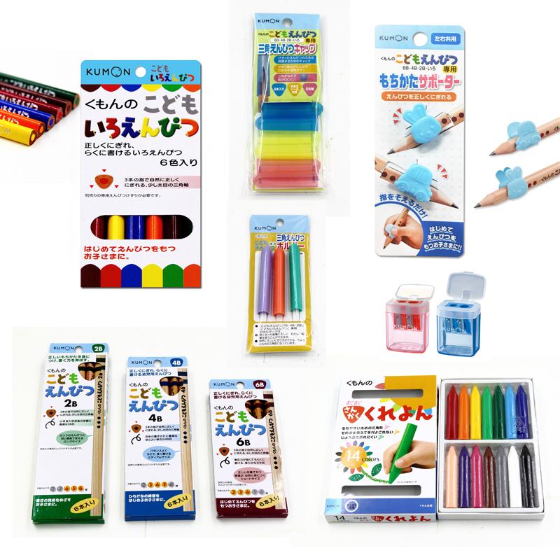 日本KUMON公文式文具-开学礼包三角铅笔大全