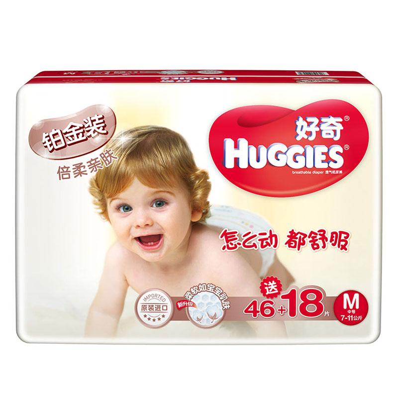 Huggies好奇铂金装倍柔亲肤纸尿裤超值装M号46加18片