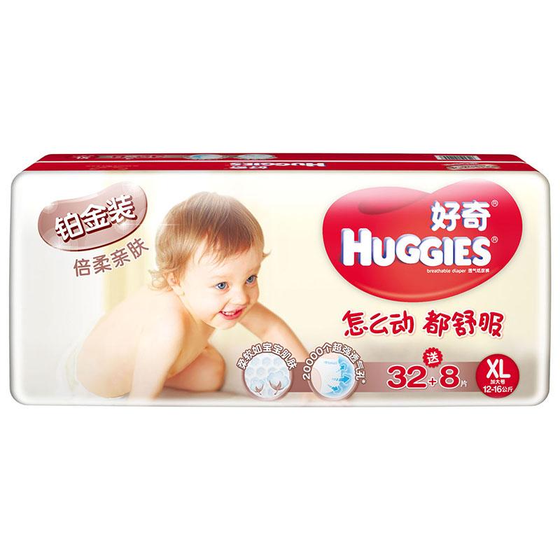 Huggies好奇铂金装倍柔亲肤纸尿裤超值装XL号32加8片