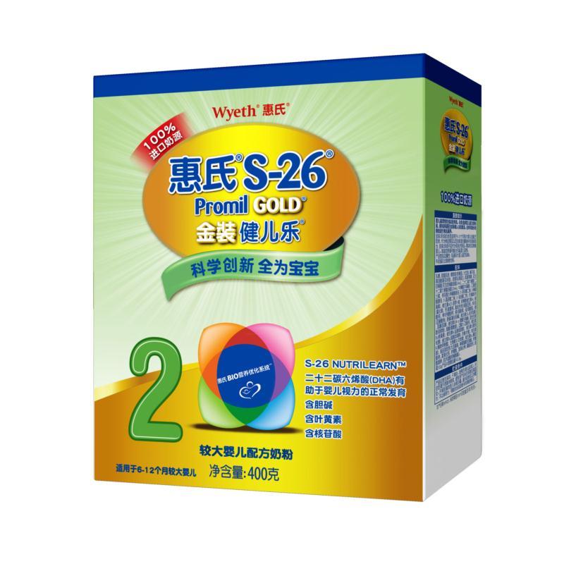 Wyeth惠氏S26智学因子2段金装健儿乐较大婴儿和幼儿配方奶粉400g