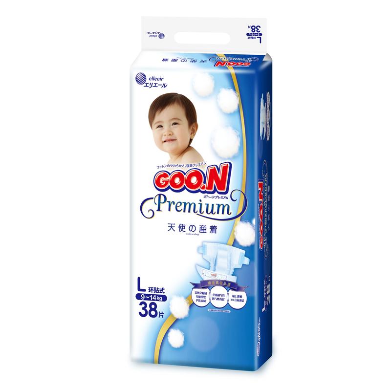 GOO.N婴儿纸尿裤天使系列L(9-14kg)38片/包