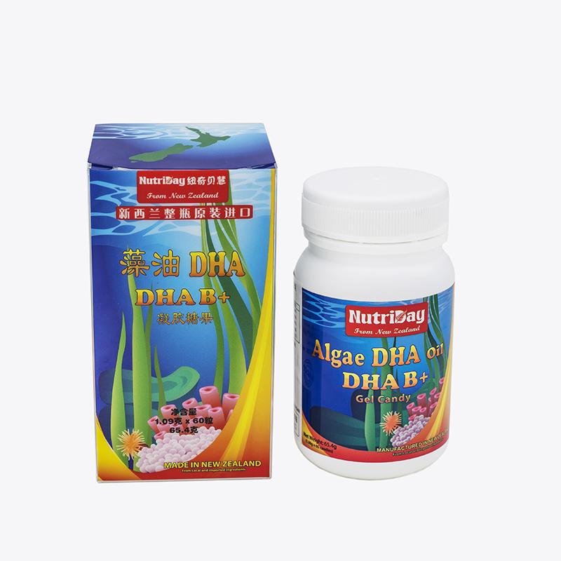纽奇贝慧DHAB 藻油凝胶糖果57.6g新西兰原装进口凝胶糖果
