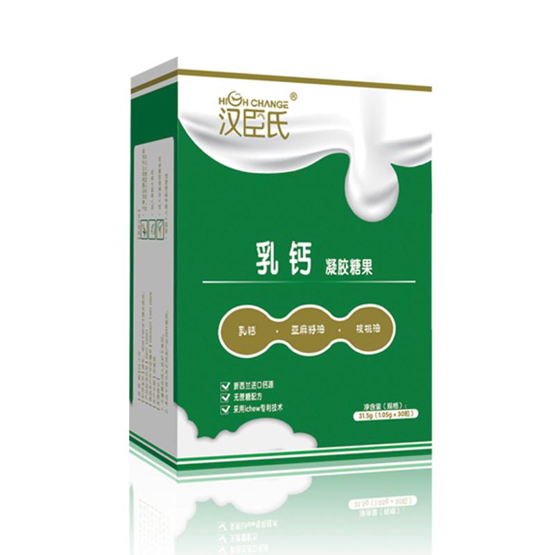 汉臣氏乳钙凝胶糖果1.4g*30袋